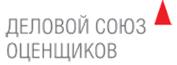 НП «Деловой союз оценщиков»